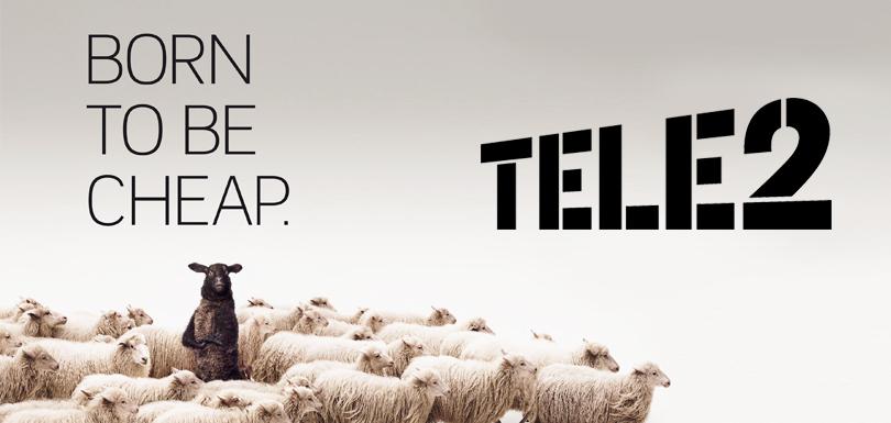 Tele2 breidt zakelijke dienstverlening uit voor MKB